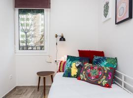Apartment Bellvitge, 洛斯皮塔莱-德略布雷加特