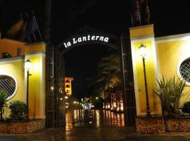 灯笼餐厅酒店 , Villaricca