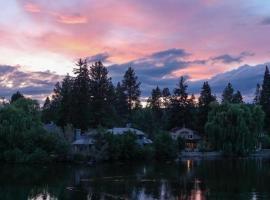 Shanti River House - Near La Pine State Park, Three Rivers