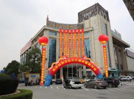 正弘大酒店, 广州