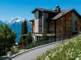 瓦里瑟斯派切尔瑞士小木屋风格酒店, 利德阿尔卑斯
