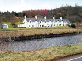 Crinan Canal Cottage, Lochgilphead