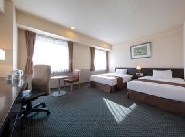 Best Western Rembrandt Hotel Tokyo-Machida, Machida