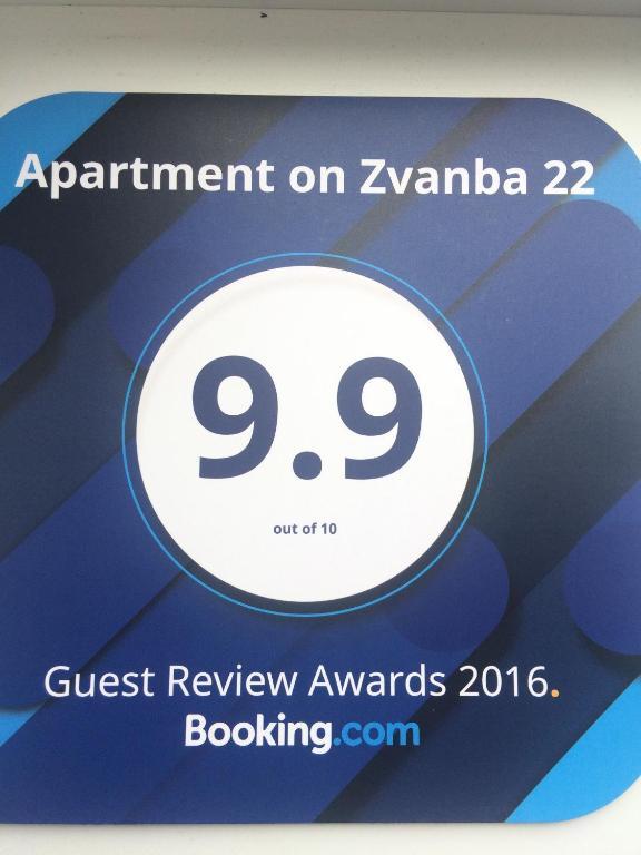 Апартаменты На Званба 22