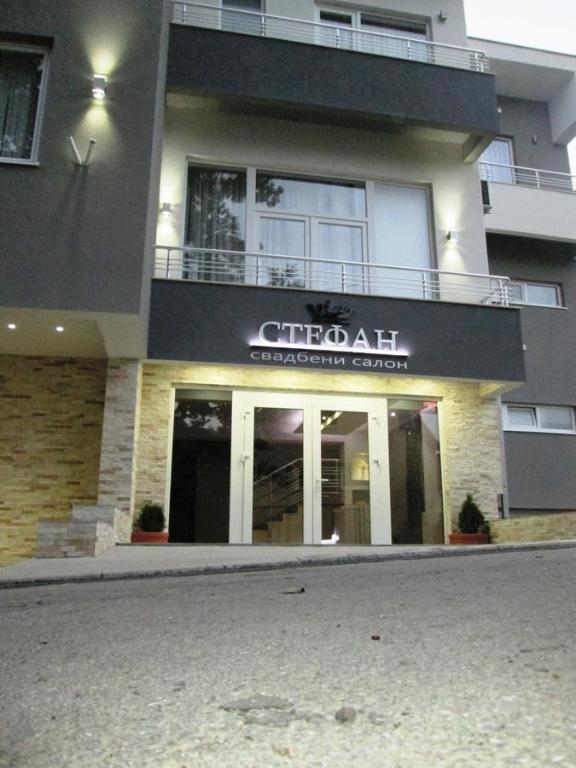 Svadbeni salon STEFAN, Благай, Босния и Герцеговина