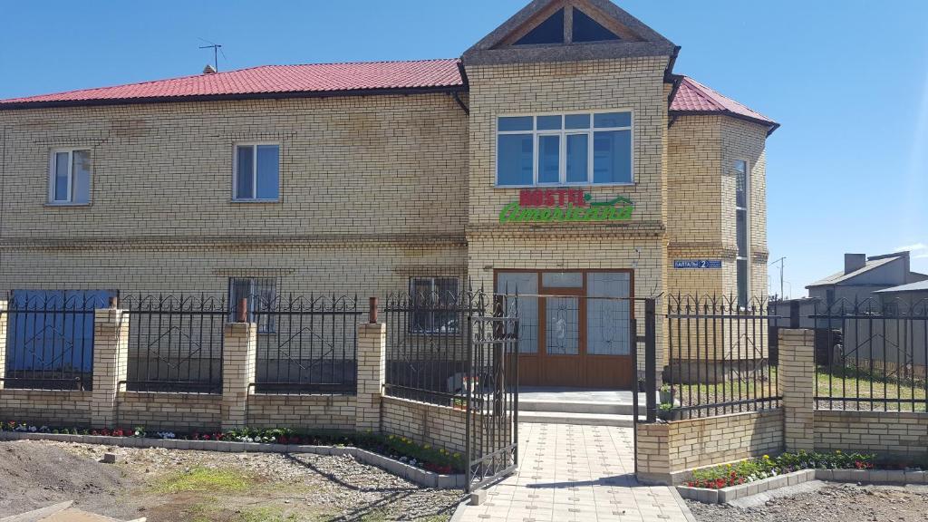 Хостел Американа, Астана, Казахстан