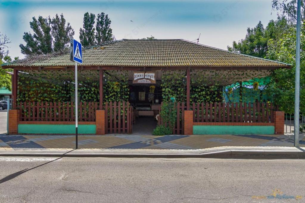 Отель Голубая лагуна