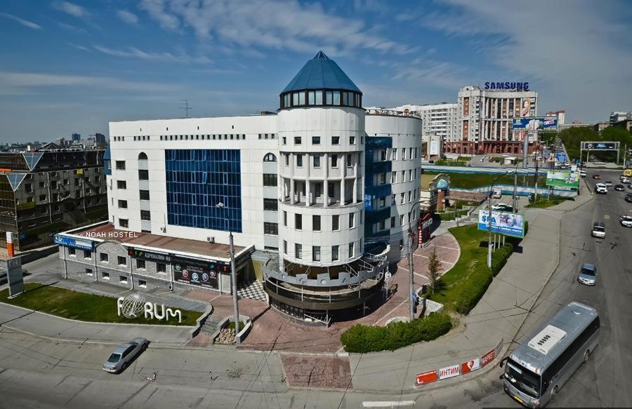 Хостел Ной, Новосибирск