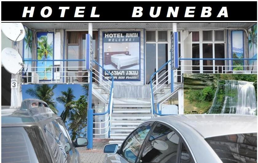 Мини-гостиница Buneba