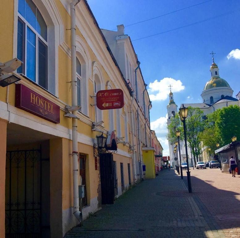 Хостел X.O. - Витебск, Беларусь