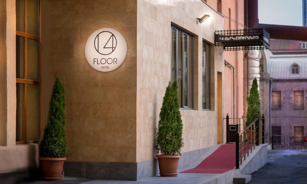 Отель 14th Floor