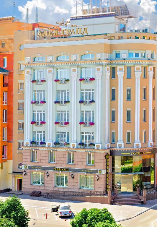 Отель Аллея Гранд, Полтава, Украина