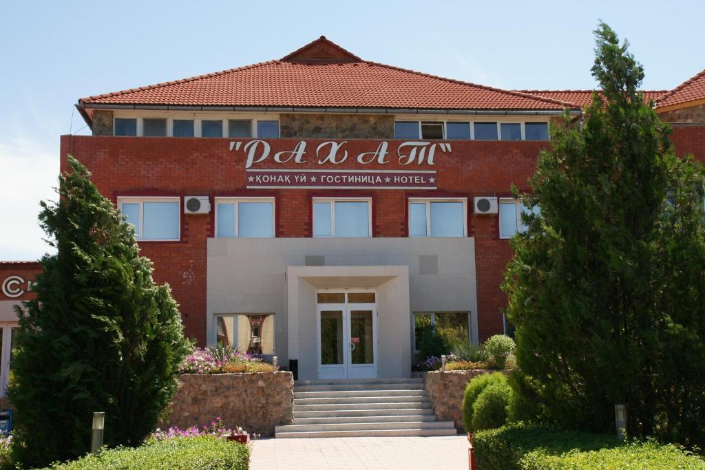 Отель Рахат, Актау, Казахстан