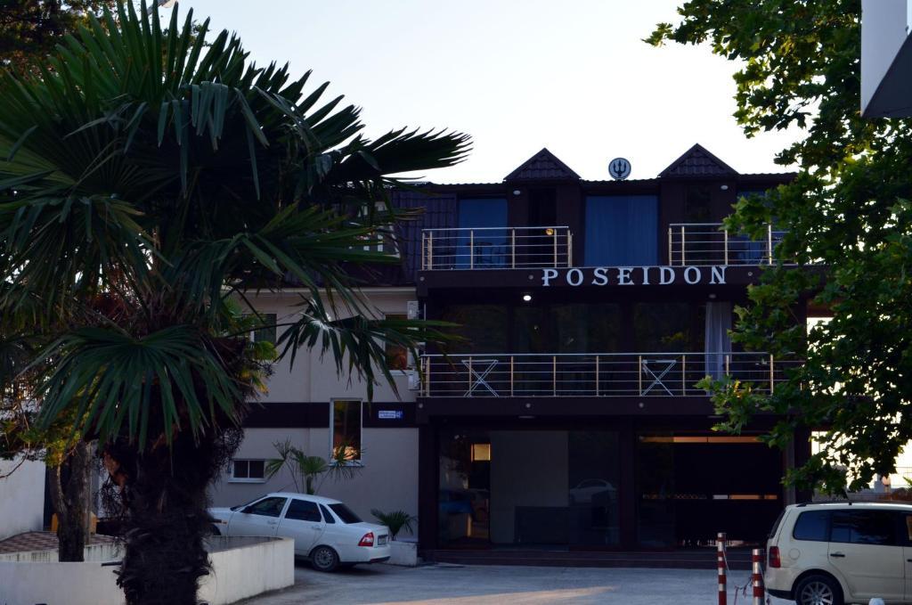 Отель Посейдон, Гагра, Абхазия
