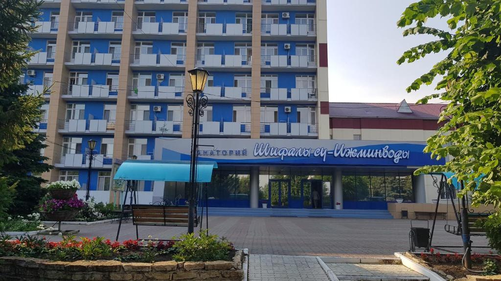 Санаторий Шифалы су-Ижминводы