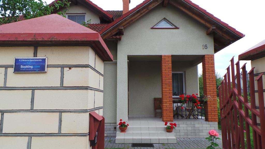 Апартаменты У Виктора, Брест, Беларусь