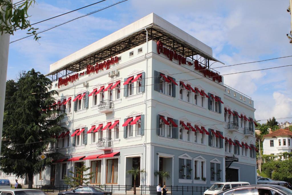 Отель Атриум Виктория, Сухум, Абхазия
