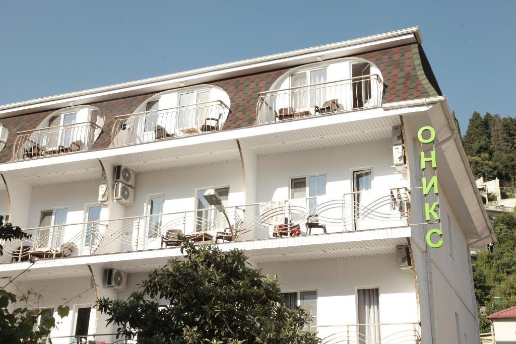 Гостевой дом Оникс, Гагра, Абхазия