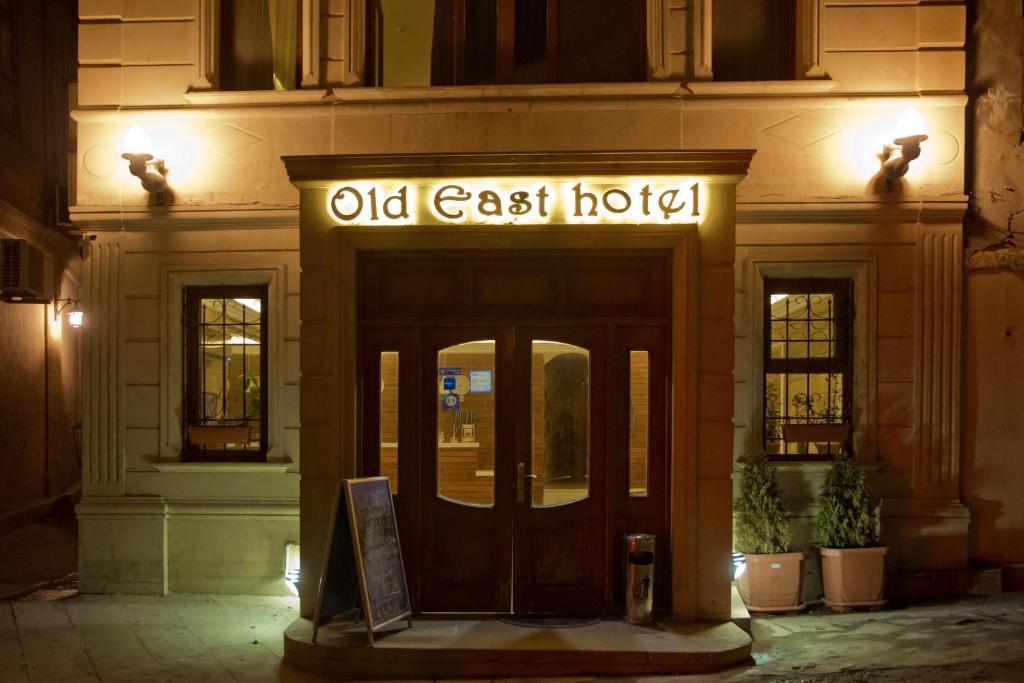 Отель Old East