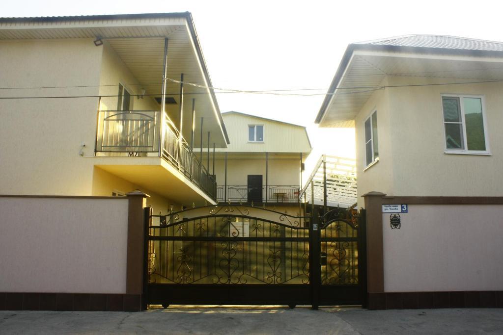 Мини-отель Гагра-Кемпинг, Абхазия