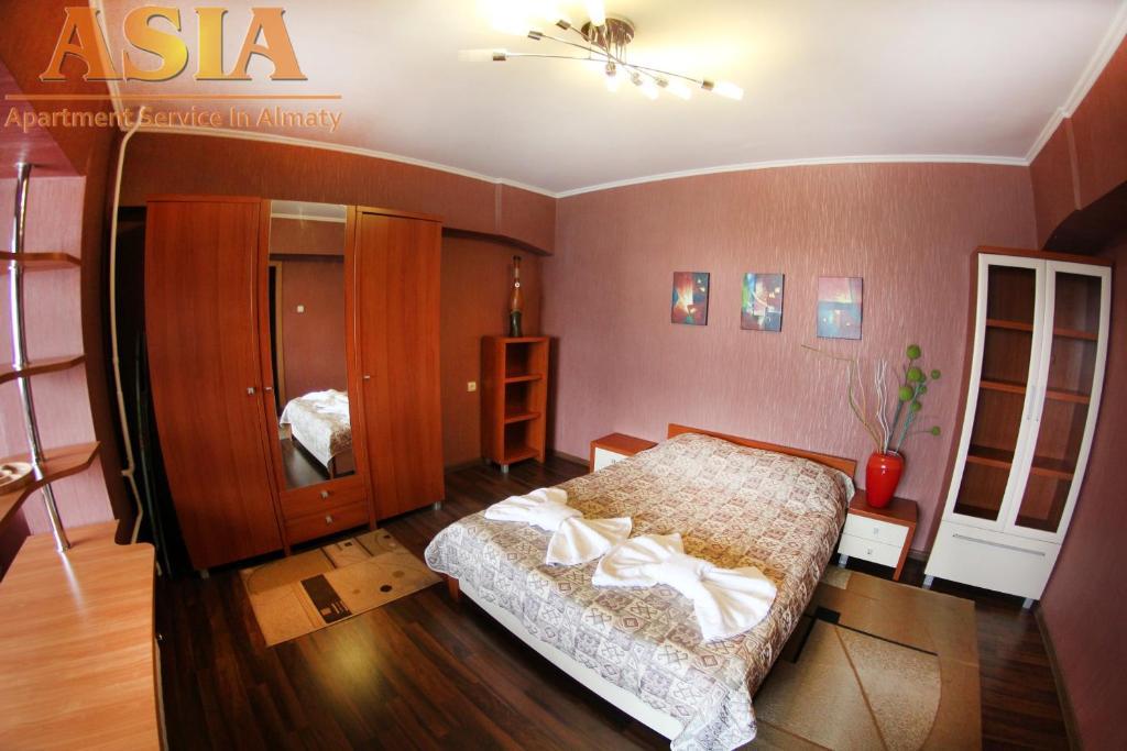 Апартаменты На Улице Достык, Алматы, Казахстан