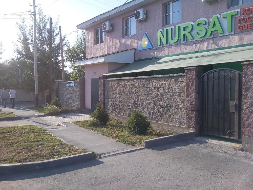 Гостевой дом Нурсат, Астана, Казахстан