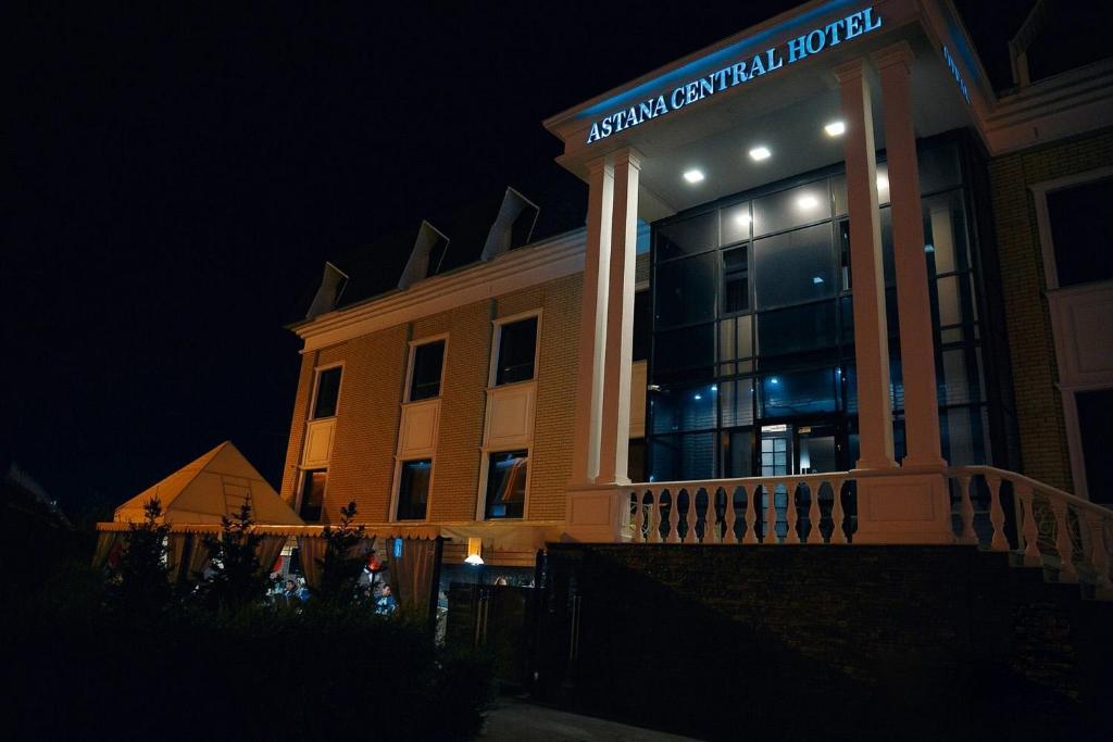 Отель Астана Централ, Казахстан