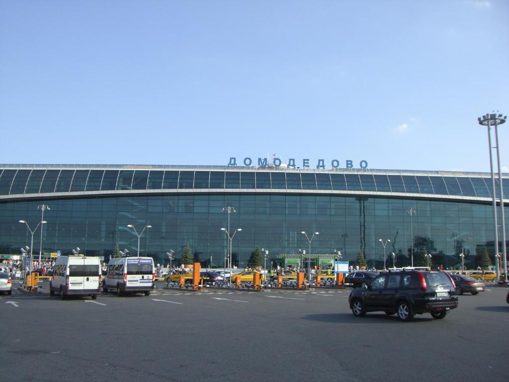 Отель Авиации Домодедово
