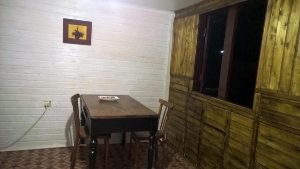 Гостевой дом На Эзугбая