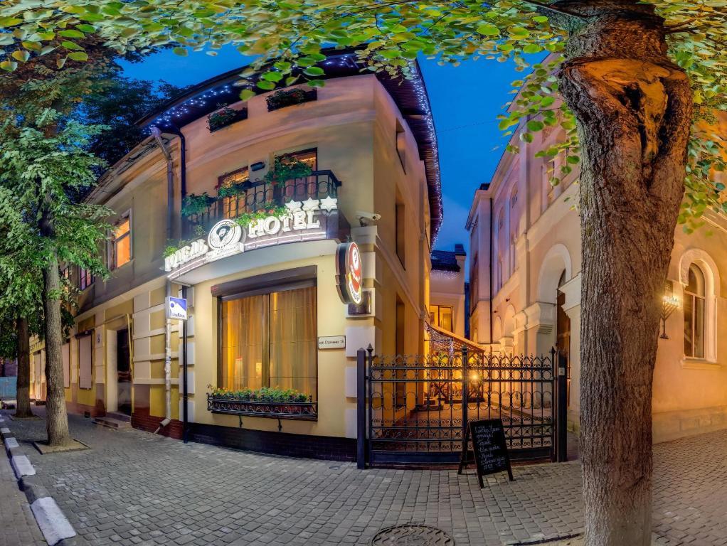 Отель Под Темплем, Ивано-Франковск, Украина