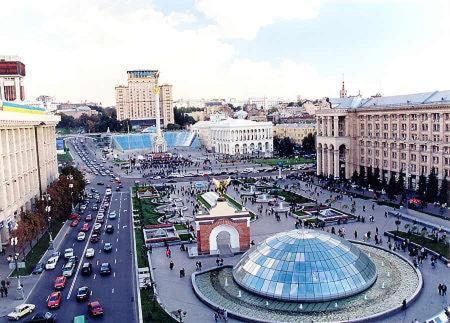 Апарт-отель V.S. Централ Плаза, Киев, Украина