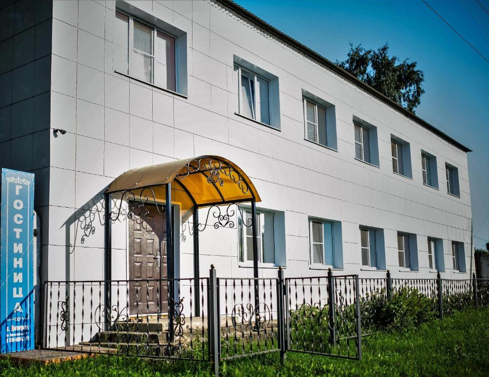 Мини-отель Кузнечик