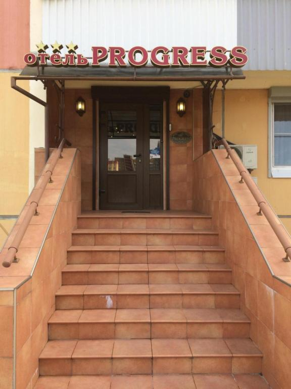 Гостевой дом Прогресс, Колпино