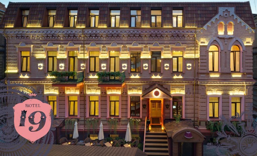 Отель Hotel 19, Харьков, Украина