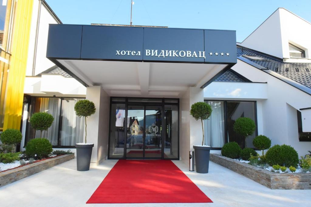 Hotel Vidikovac, Зворник, Босния и Герцеговина