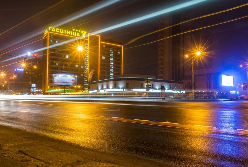 Отель Юбилейный, Минск, Беларусь