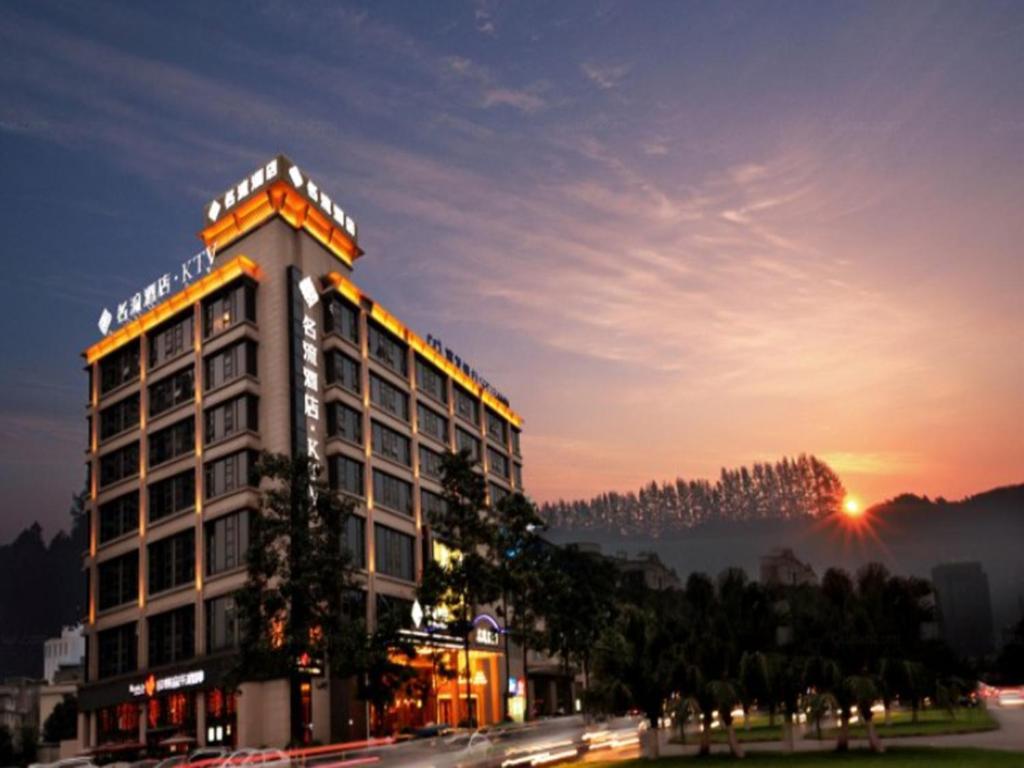 Celebrity Hotel, Hotel reviews and Room rates - trip.com