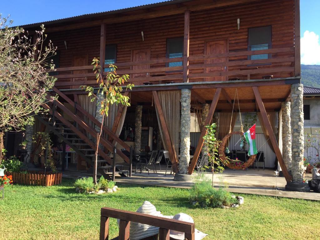 Гостевой дом Гелиос