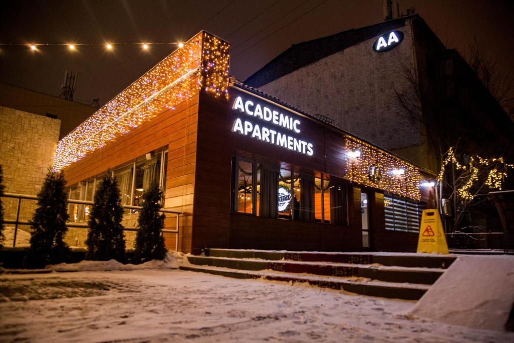 Отель Академик, Алматы, Казахстан