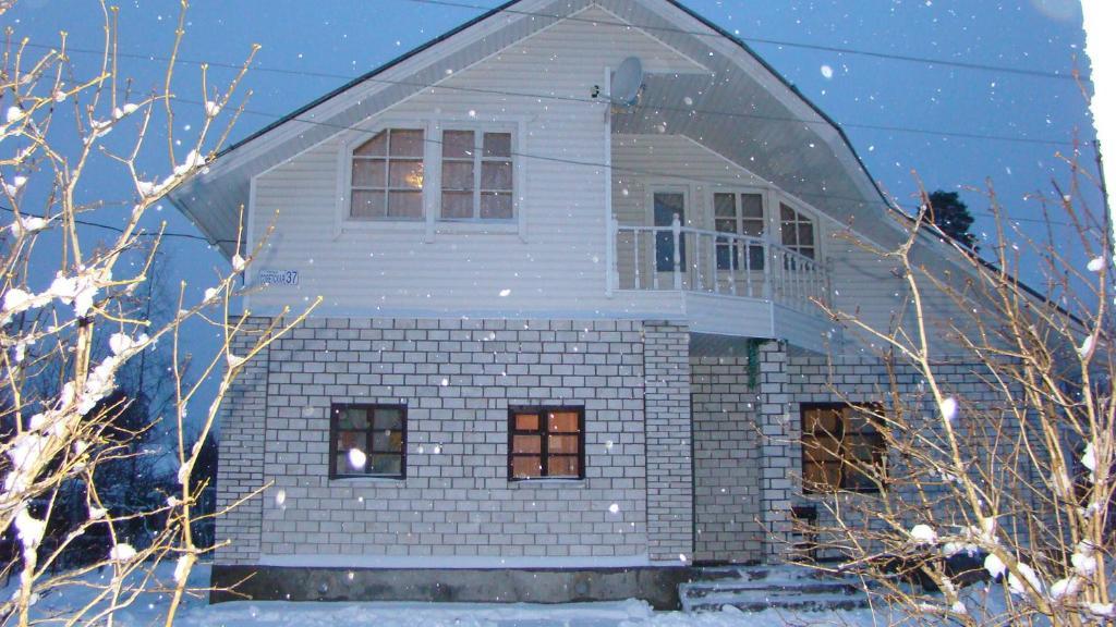 Гостевой дом Отдых с удовольствием, Мичуринское