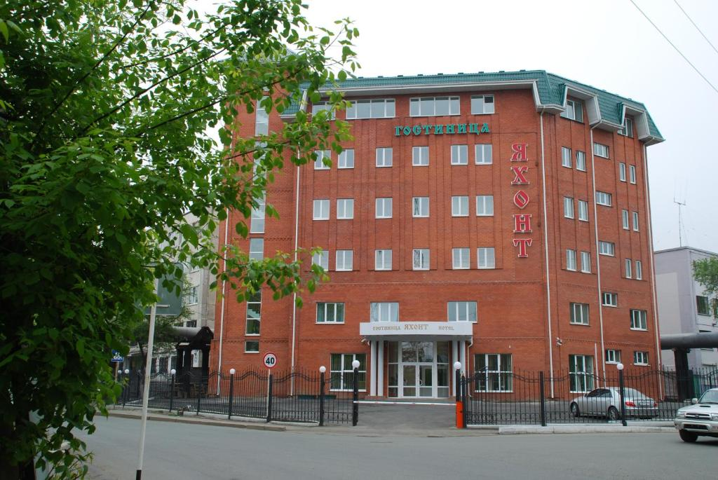 Отель Яхонт, Владивосток