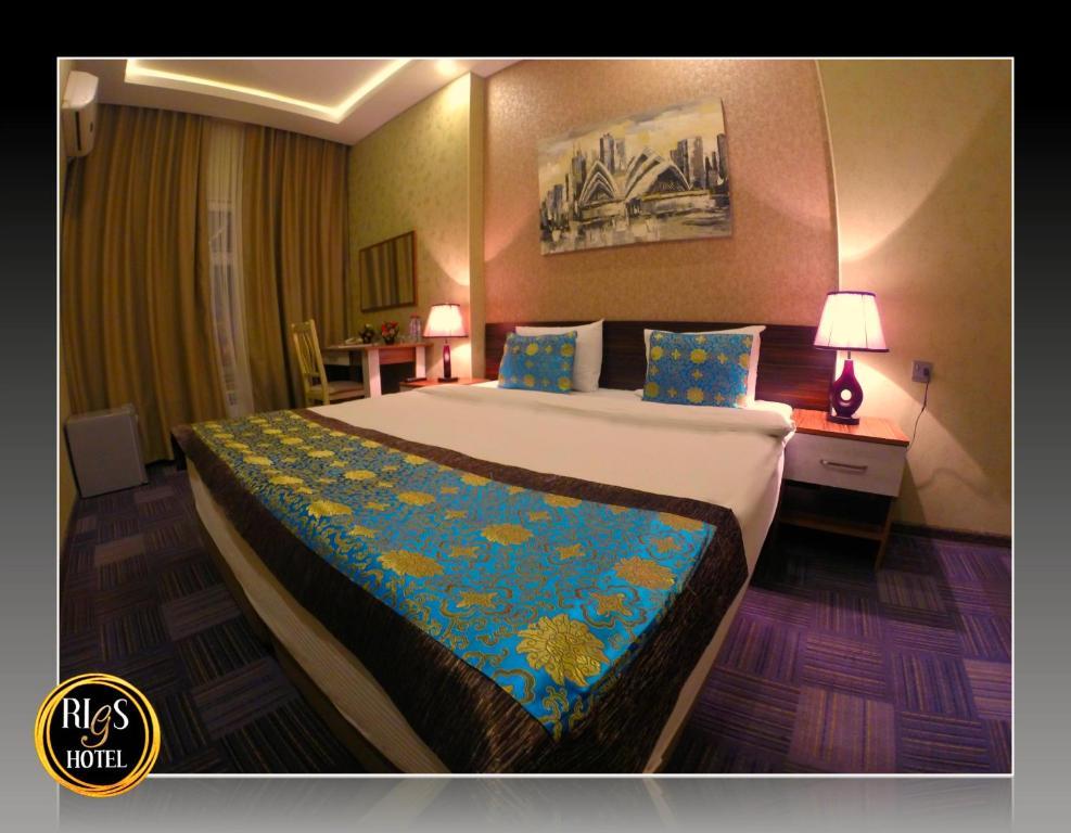 Отель Rigs Baku