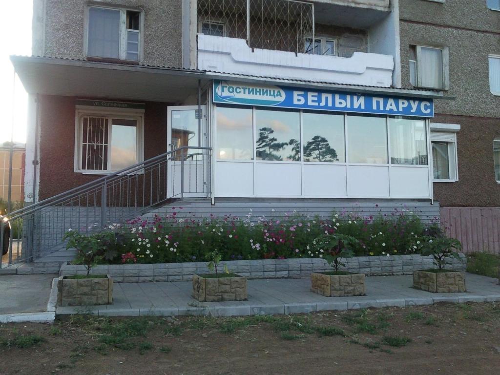 Отель Белый Парус, Улан-Удэ