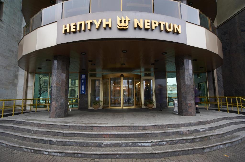 Бизнес-отель Нептун, Санкт-Петербург