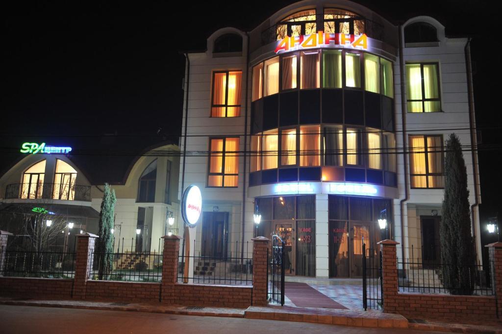 Отель Андинна, Черновцы, Украина