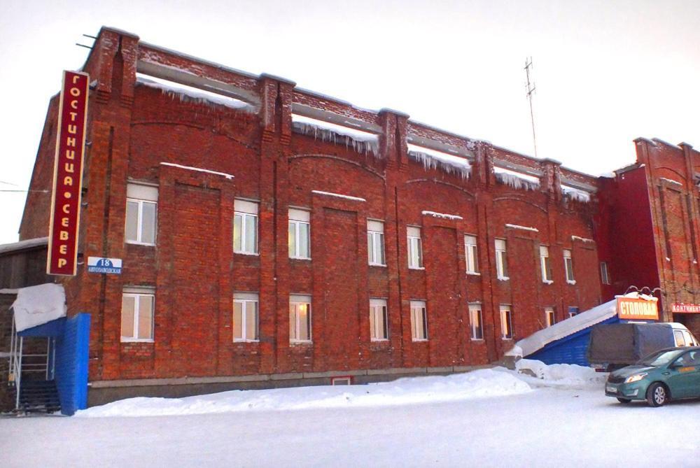 Отель Север, Воркута