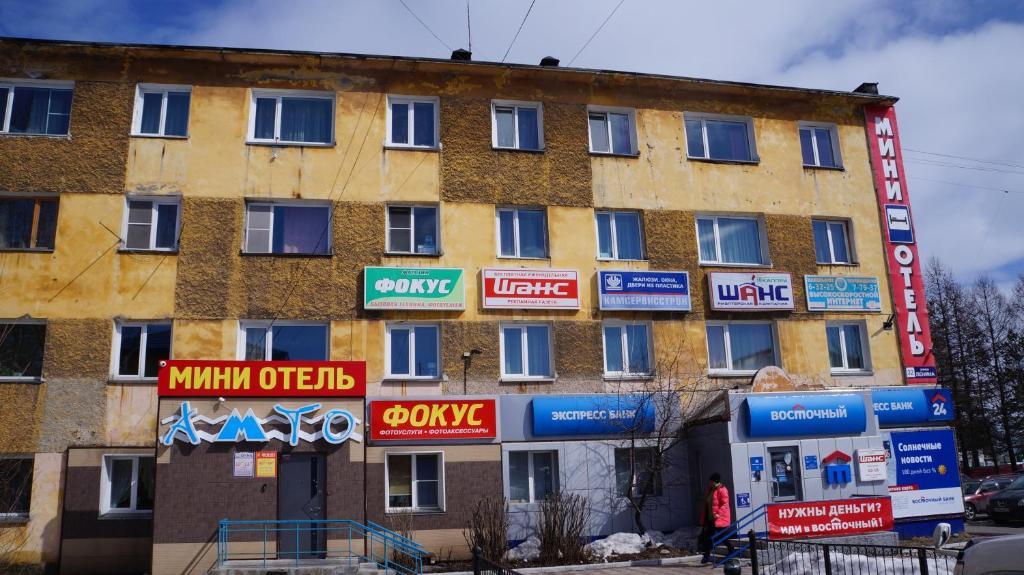 Хостел На Ленина 32