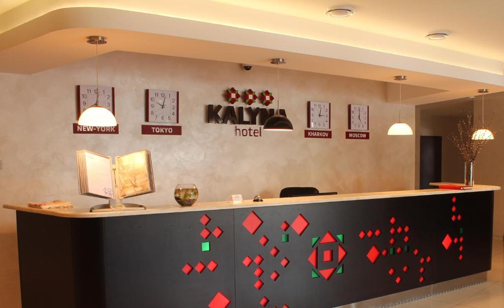Отель Kalyna, Харьков, Украина