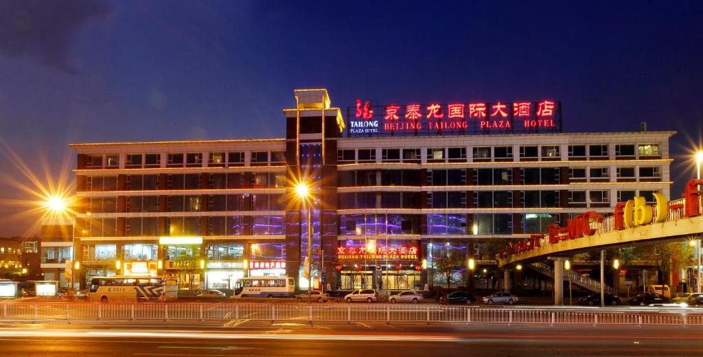 杭州农夫乐园门票_天安门附近的酒店_附近酒店_附近宾馆_酒店