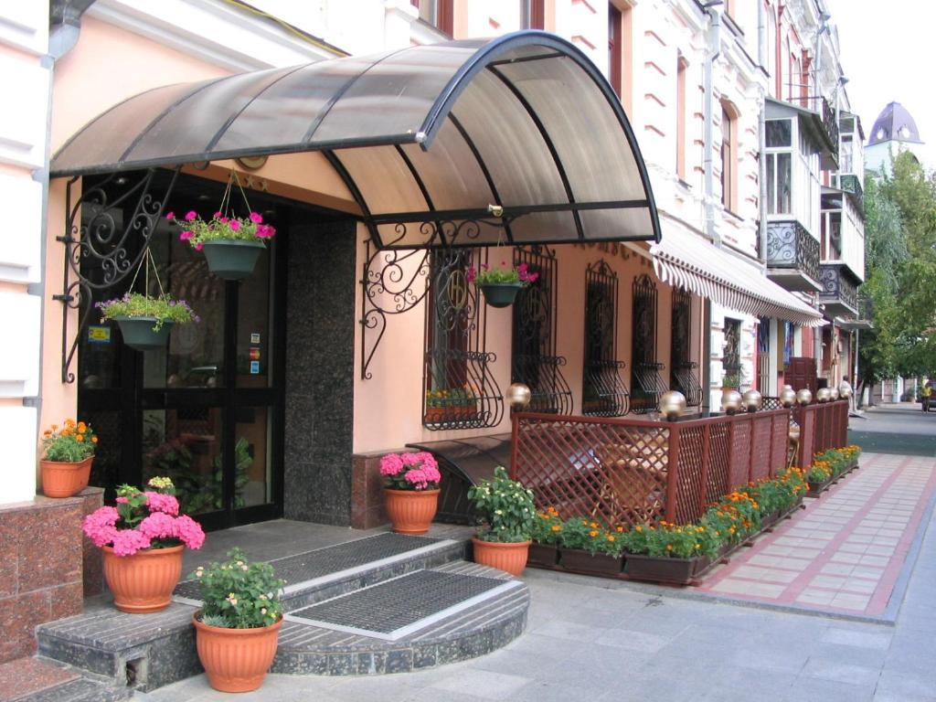 Отель Домус, Киев, Украина